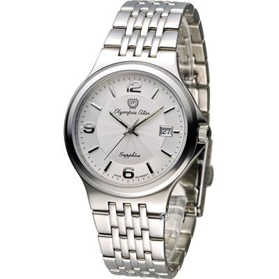 Olympia Star 經典超薄時尚紳士錶-銀色/36mm