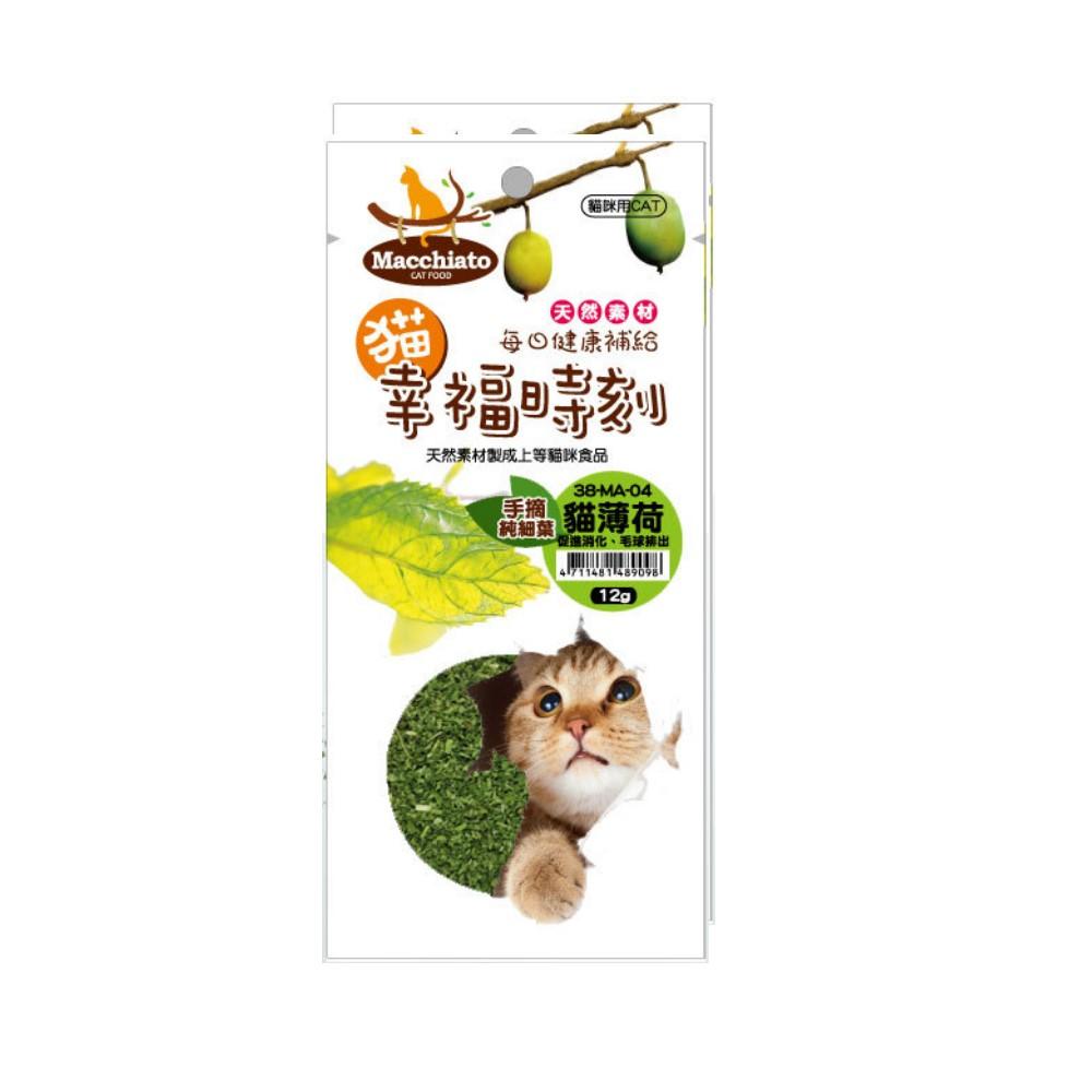 貓幸福時刻 特級貓薄荷12g (六包組)