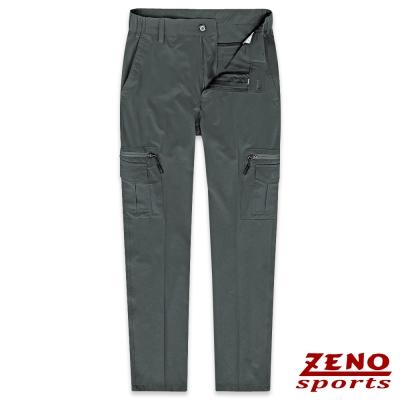 ZENO 吸濕速乾彈性戶外機能長褲‧鐵灰M-3XL