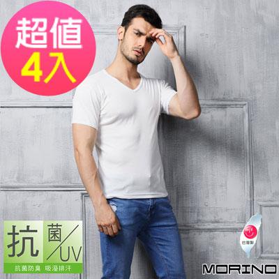 男內衣 抗菌防臭速乾短袖V領內衣 白 (超值4件組)MORINO摩力諾