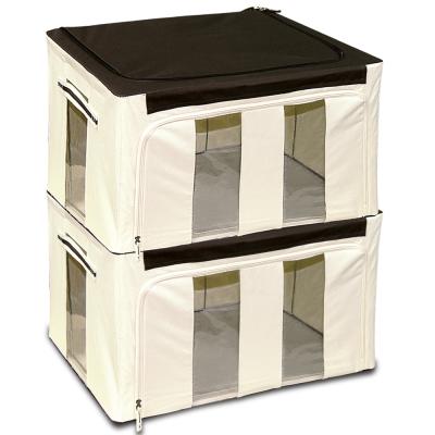 WallyFun 第三代雙U摺疊收納箱 -米白色66L (超值2入) ~超強荷重200kg