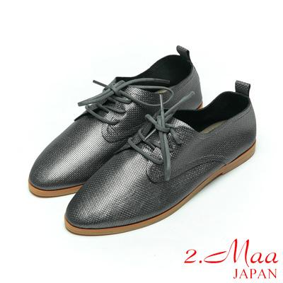 2.Maa真皮系列-質感牛皮綁帶休閒便鞋-灰
