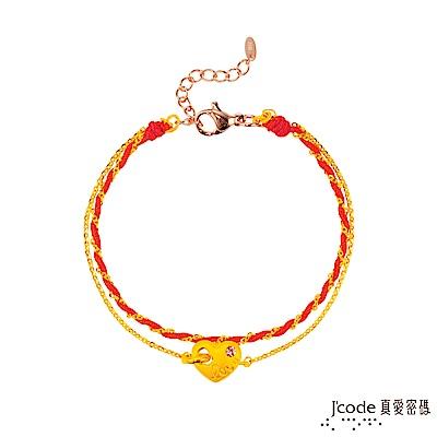 J code真愛密碼金飾 幸福愛黃金編織手鍊-雙鍊款