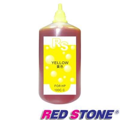 RS for HP連續供墨機專用填充墨水100CC黃色