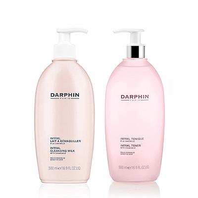 Darphin朵法 全效舒緩清潔保濕組(化妝水500ml+潔膚乳500ml)