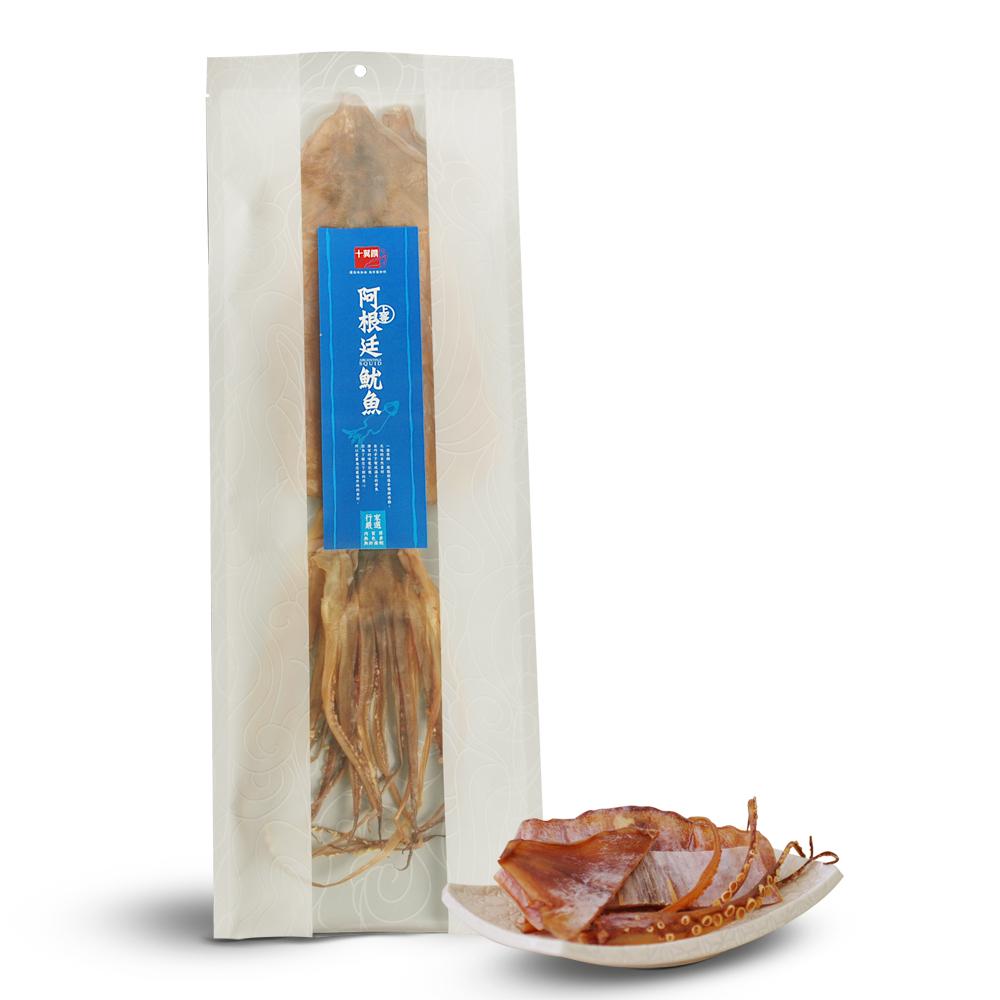十翼饌 上等阿根廷魷魚(200g)