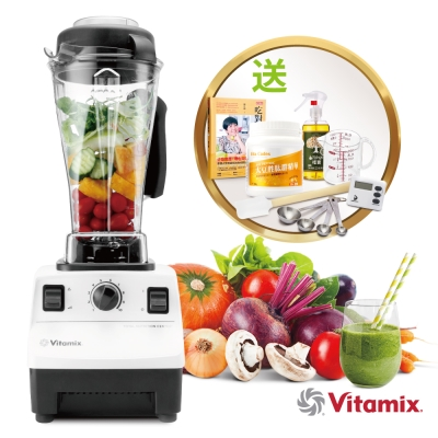 美國Vita-Mix-TNC5200 全營養調理機(精進型)-白-公司貨