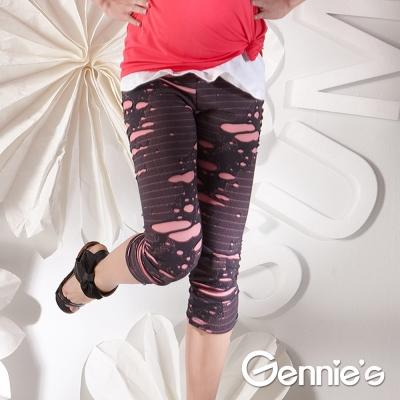 一體成型【Gennie's奇妮】個性剪裁抓破造型孕婦七分內搭褲(G4104)