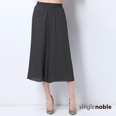 獨身貴族-舒適涼夏寬褲裙-1色