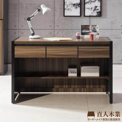 日本直人木業-KNOW輕工業風127CM功能書桌(127x60x81cm)