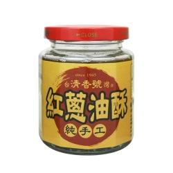 清香號 純手工紅蔥油酥(240g)