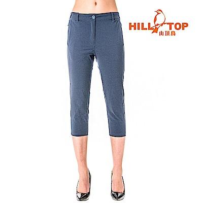 【hilltop山頂鳥】女款吸濕排汗抗UV彈性七分褲S07FG9-深藍