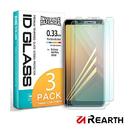 Rearth 三星 Galaxy A8+ 2018 強化玻璃保護貼(三片裝)