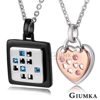 GIUMKA白K飾情侶對鍊甜膩夾心餅 情人節推薦一對價格