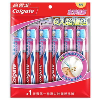 高露潔 潔淨護齦 軟毛 牙刷 6入 超值組