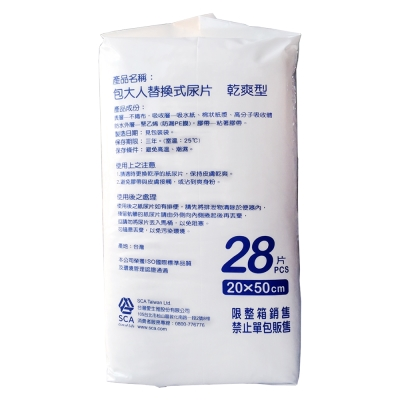 包大人 替換式紙尿片(乾爽型) 28片X12包X20箱