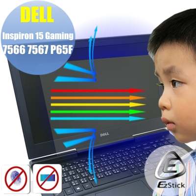 EZstick DELL Inspiron 15 Gaming 專用 防藍光螢幕貼