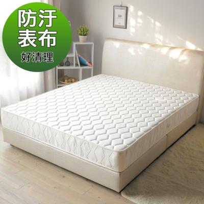Pathfinder派菲德 3M防汙淨白促銷獨立筒床墊-單人加大3.5尺