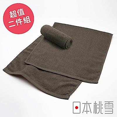 日本桃雪綁頭毛巾超值兩件組(深咖啡色)
