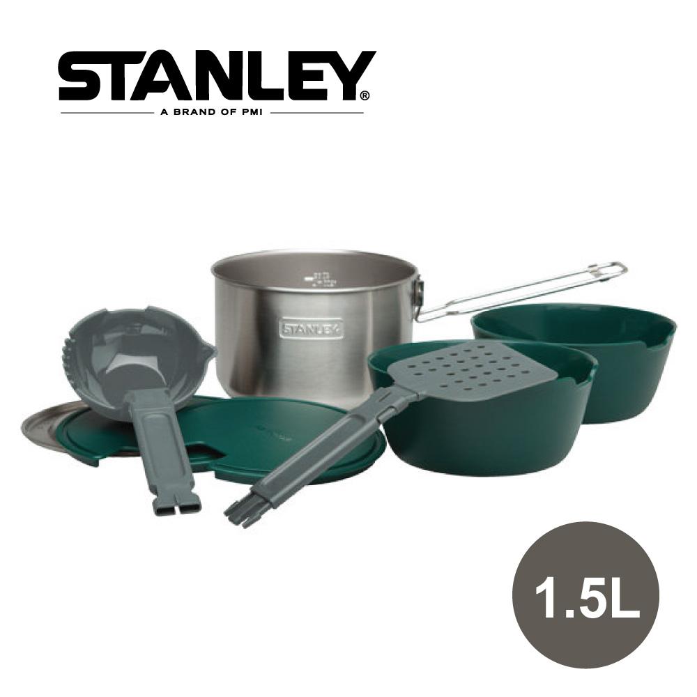 美國Stanley冒險露營套鍋組1.5L不鏽鋼原色