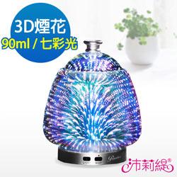 沛莉緹Panatec 3D玻璃浪漫煙花香氛水氧機 K-280