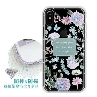 浪漫彩繪 iPhone X 水鑽空壓氣墊手機殼(幸福時刻)