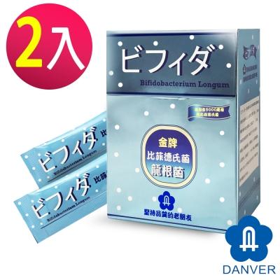 丹華 金牌比菲德氏菌隨身包(3g*30包)*2盒