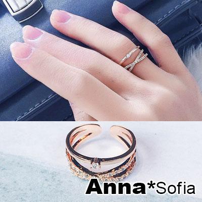 AnnaSofia 微鑲交叉線鑽 雙層開口戒指(金系)