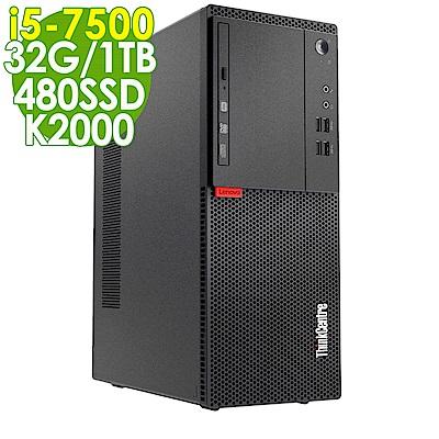 Lenovo M710T i5-7500/32G/1T+480SSD/K2000/W10P