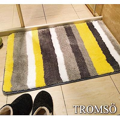 TROMSO凱薩頂級厚絨毛吸水大地墊-奢華暖黃