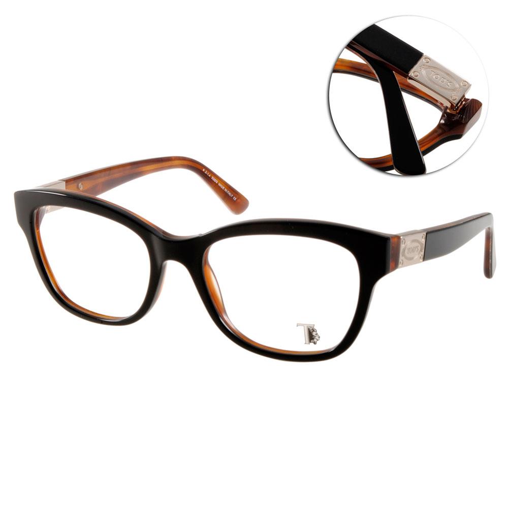 TOD'S 眼鏡 時尚LOGO款/黑-琥珀#TOD5120 005
