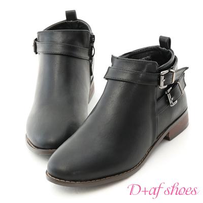 D+AF 時髦印象.雙釦環設計平底短靴*黑