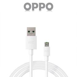 【OPPO適用】 VOOC USB Cable閃充傳輸充電線