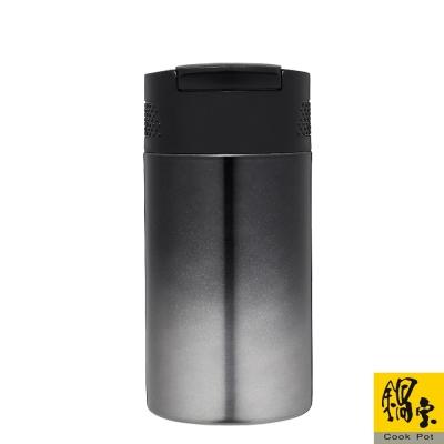 新色上市!鍋寶#304不鏽鋼咖啡萃取杯(迷幻黑)