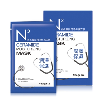 (1元加購)Neogence霓淨思神經醯胺潤澤保濕面膜10片/盒