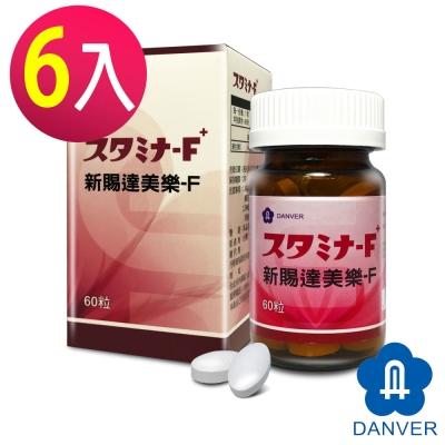 丹華 新賜達美樂-葛根胎盤錠(60粒)*6罐