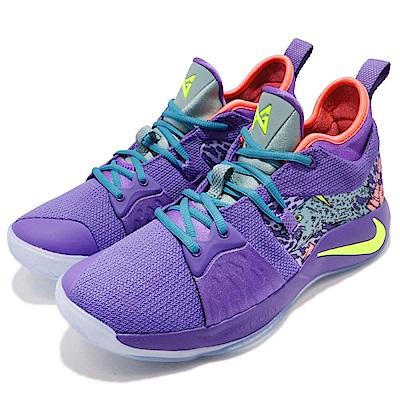 Nike 籃球鞋 PG 2 MM EP 男鞋