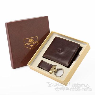 TONY PEROTTI Italico系列 短夾&鑰匙圈禮盒組#2254 (咖啡色)