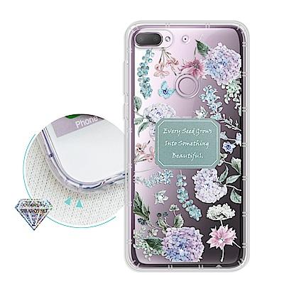 浪漫彩繪 HTC Desire 12+/12 Plus 水鑽空壓氣墊手機殼(幸福...