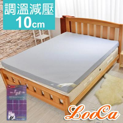 LooCa綠能護背10cm減壓床墊-加大 搭黑絲絨竹炭表布