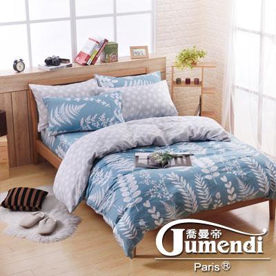 喬曼帝Jumendi-風中奇緣 台灣製雙人四件式特級純棉床包被套組