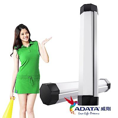 ADATA威剛 LED 4段調光 行動照明磁鐵燈