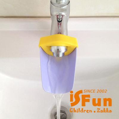 iSFun 兒童潔手 洗手輔助器 隨機色