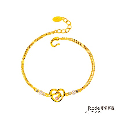 J'code真愛密碼 貼心愛妳黃金/水晶/水晶珍珠手鍊