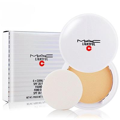 M.A.C 超顯白粉餅SPF30 14g多色可選贈專櫃精華液試用包(隨機)X1