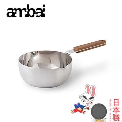 日本製小泉誠ambai 雪平鍋18cm