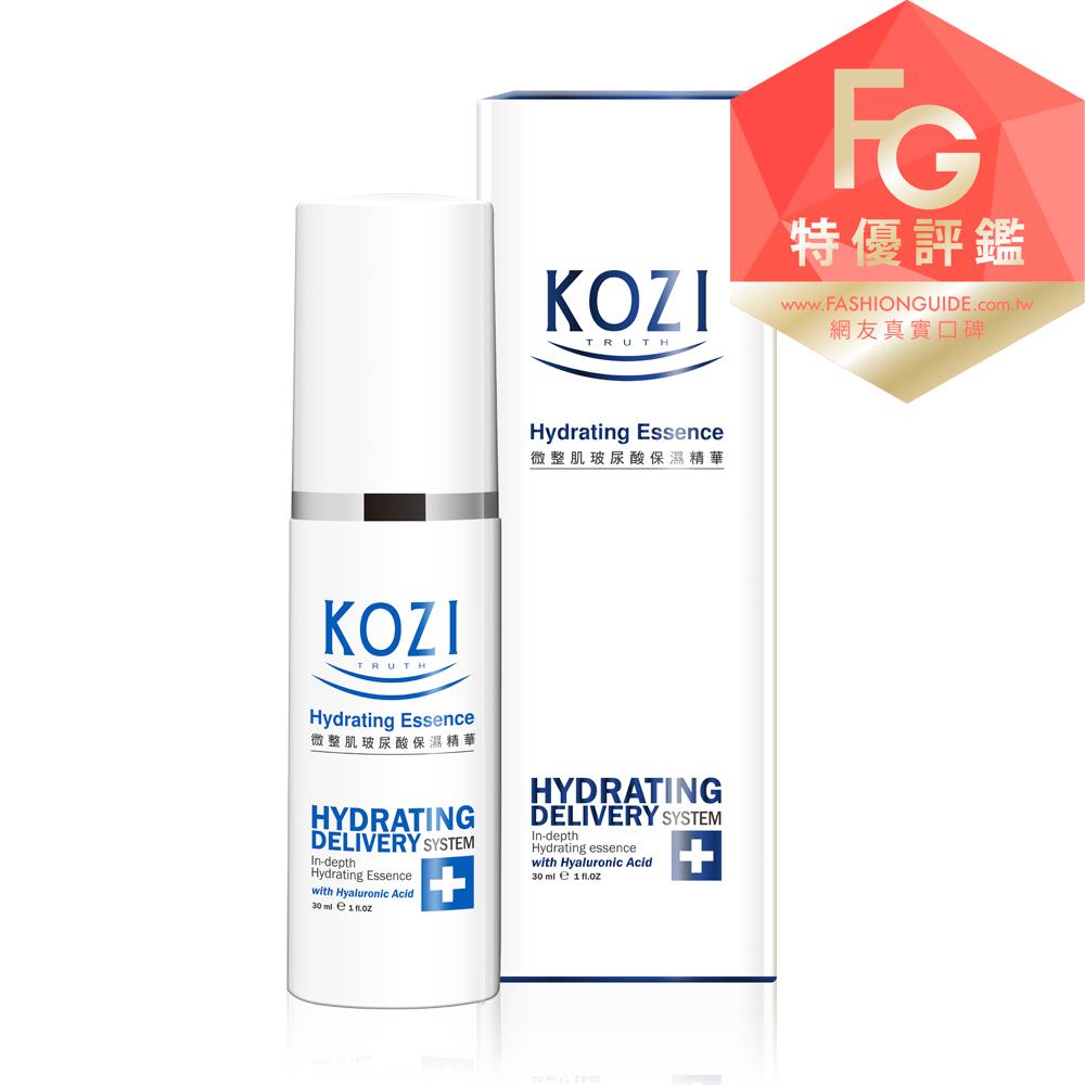 KOZI蔻姿 玻尿酸保濕精華(30ml)