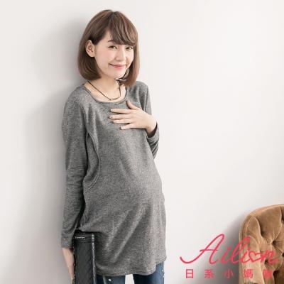 日系小媽咪孕婦裝-台灣製哺乳衣~細橫條磨毛長版上衣 (共四色)