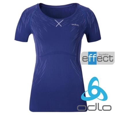 ODLO 女 effect 銀離子抗菌除臭排汗衣『光譜藍/紫藍』 184041