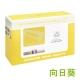 向日葵 for Epson S051099 環保感光滾筒 product thumbnail 1